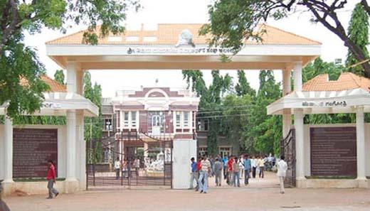 Ayur_college 1